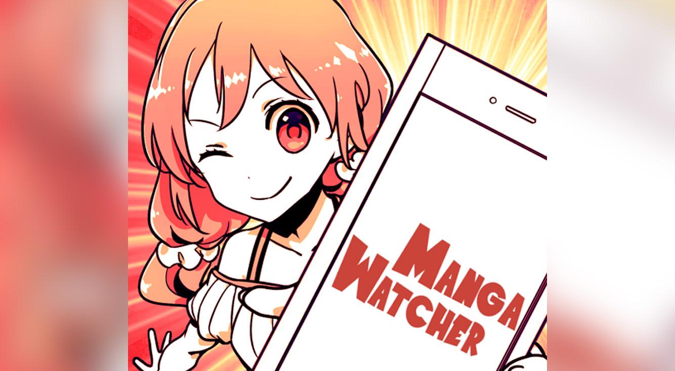 マンガ雑誌が発売しない時に報せてくれる。ただそれだけのアプリ【漫画ウォッチャー】