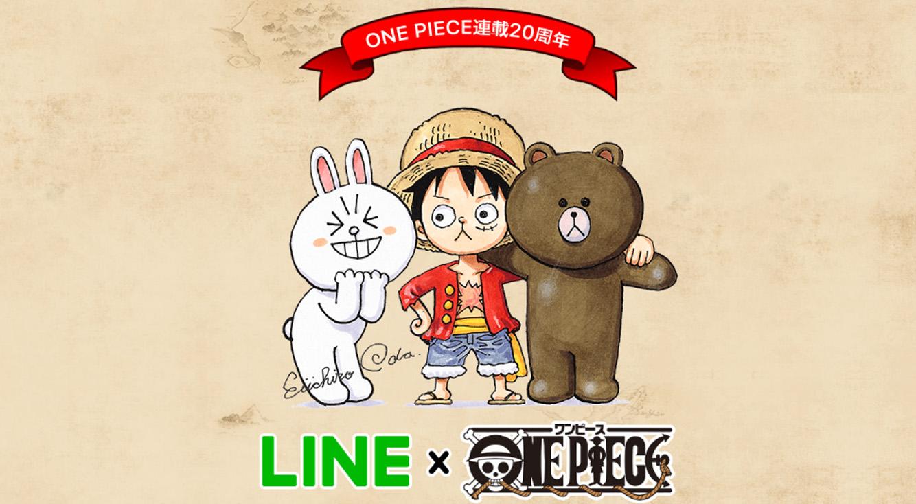 【LINE × ONE PIECE】ワンピ連載20周年記念!LINEスタンプや着せ替えなどコンテンツたくさん!