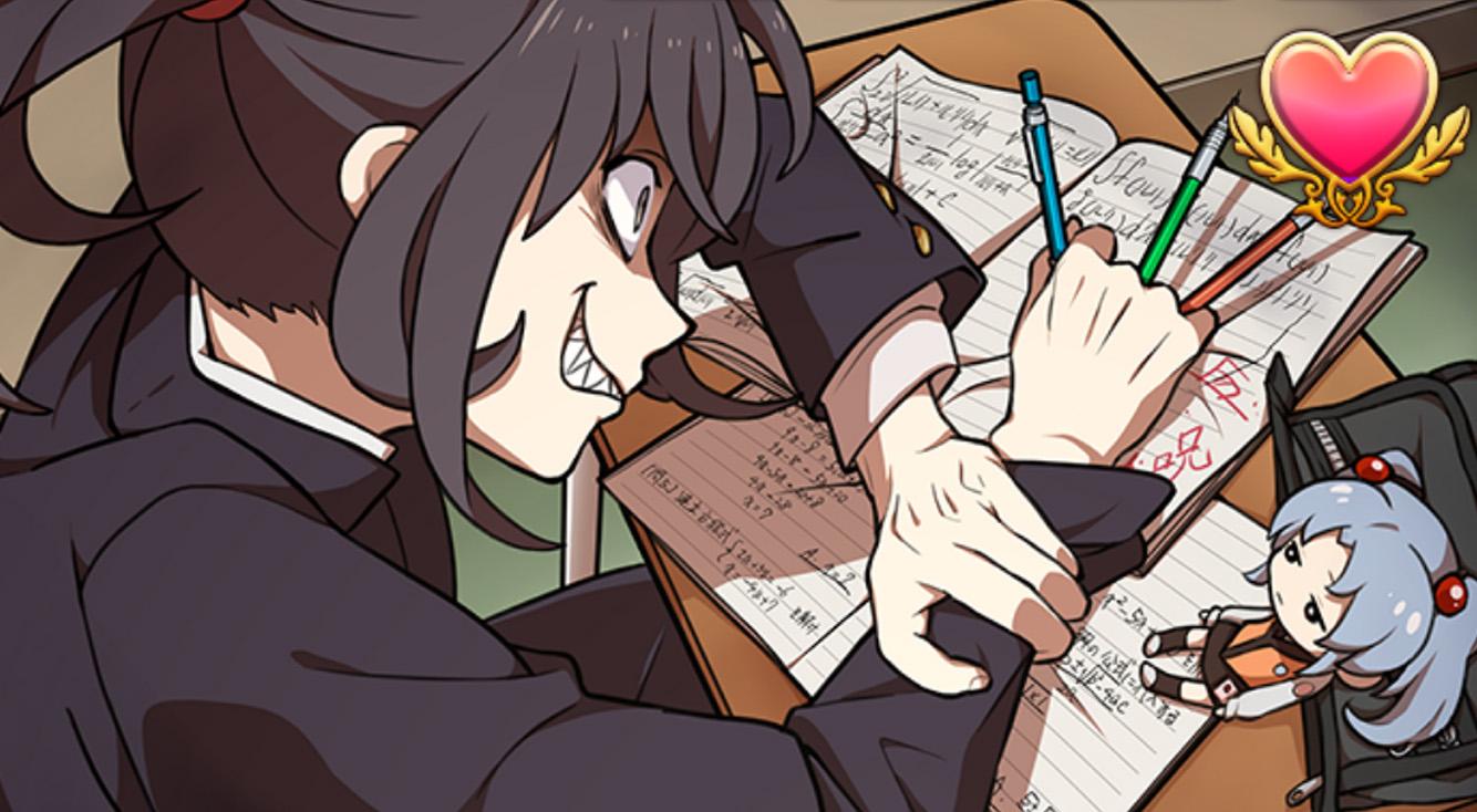 【アフターストーリーはよ】幕末志士がプロデュースした乙女(?)ゲームが何故か心を抉ってくる……【キリザキ君は。】