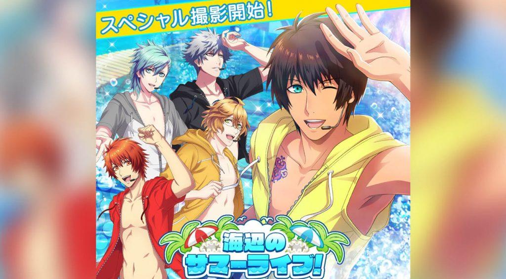 【シャニライ】期間限定のスペシャル撮影「海辺のサマーライブ!」開始!初のイベント情報も発表されたよ♪