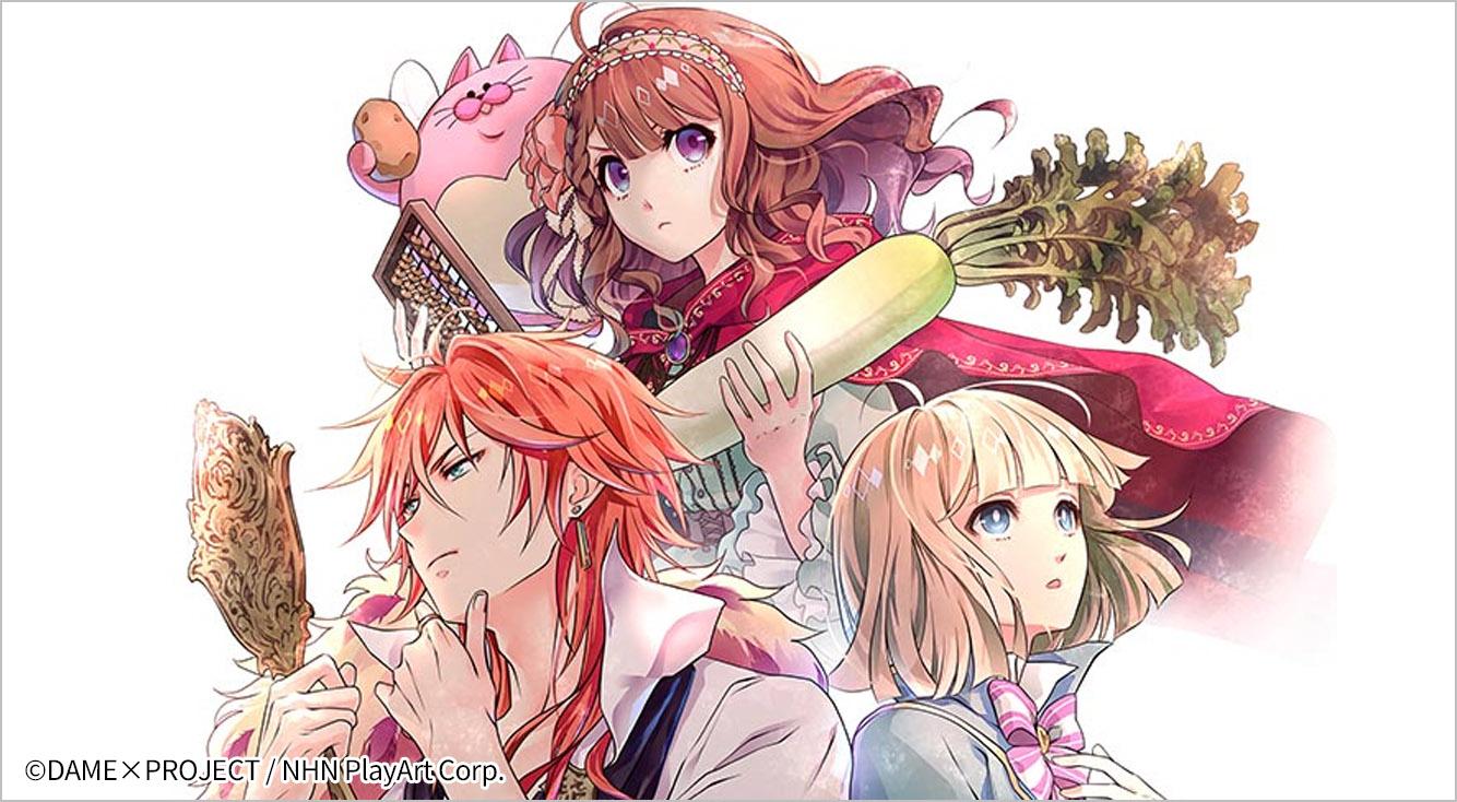 【11月22日ダイコン収穫確認】放送開始までのカウントダウンに野菜を育てるアニメ【ダメプリ】