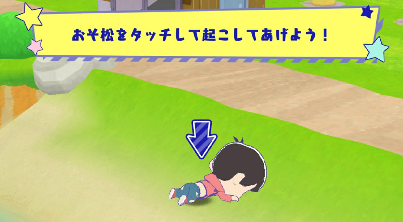 【おそ松さん】しま松(ニートアイランド)の遊び方・ポイントまとめ【プチ攻略】