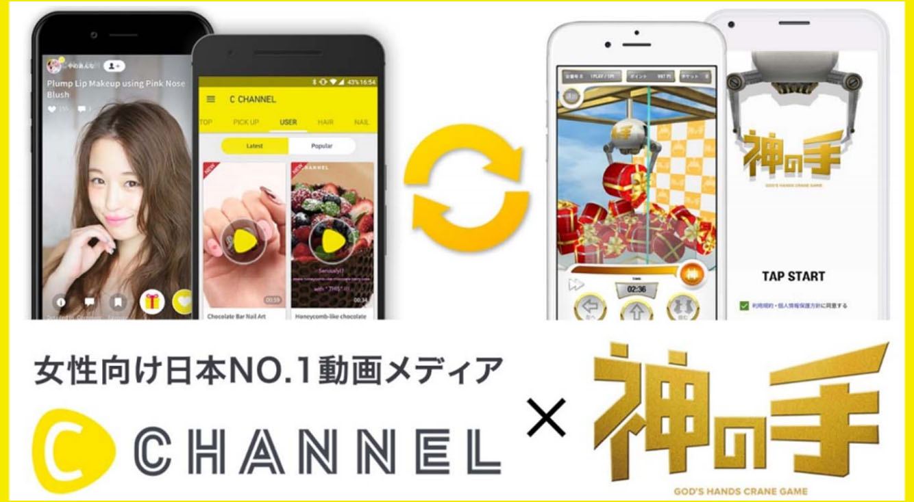 AKB48を疑似体験!レッスンや撮影を体験できちゃうキャンペーンが開始。