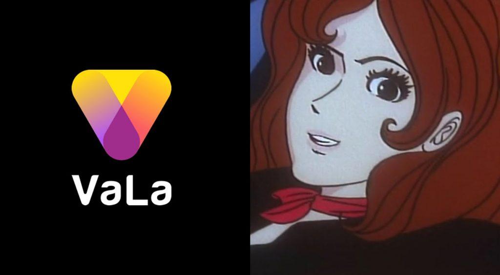 スキマ時間にちょっぴりアニメ!分割配信が新感覚【VaLa(バーラ)】