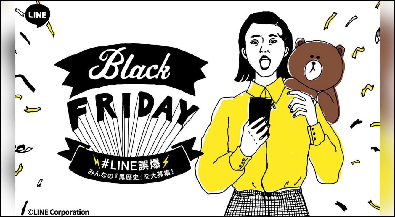 【LINE】送信取消が可能に!!最後に「#LINE誤爆」の黒歴史を語ろうぜ!