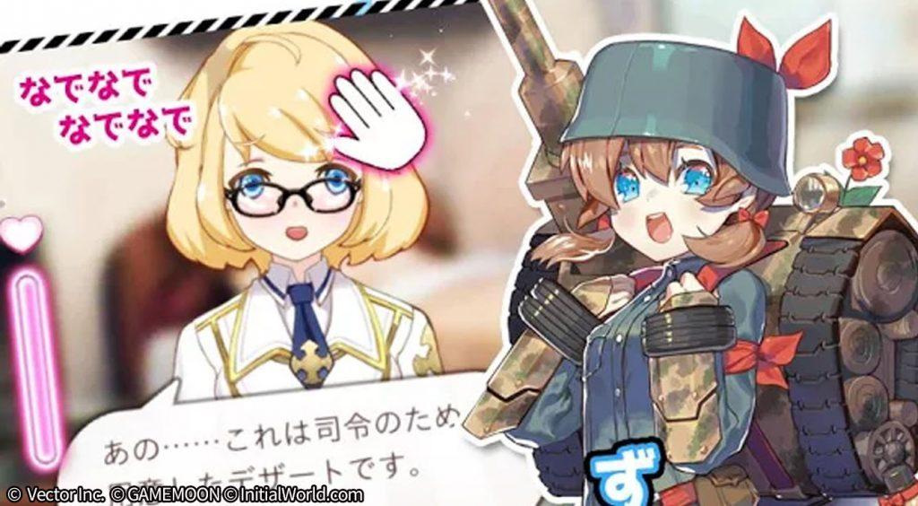 戦争と恋愛バトル、両方に勝利する司令官になろう!【侵攻のオトメギアス】