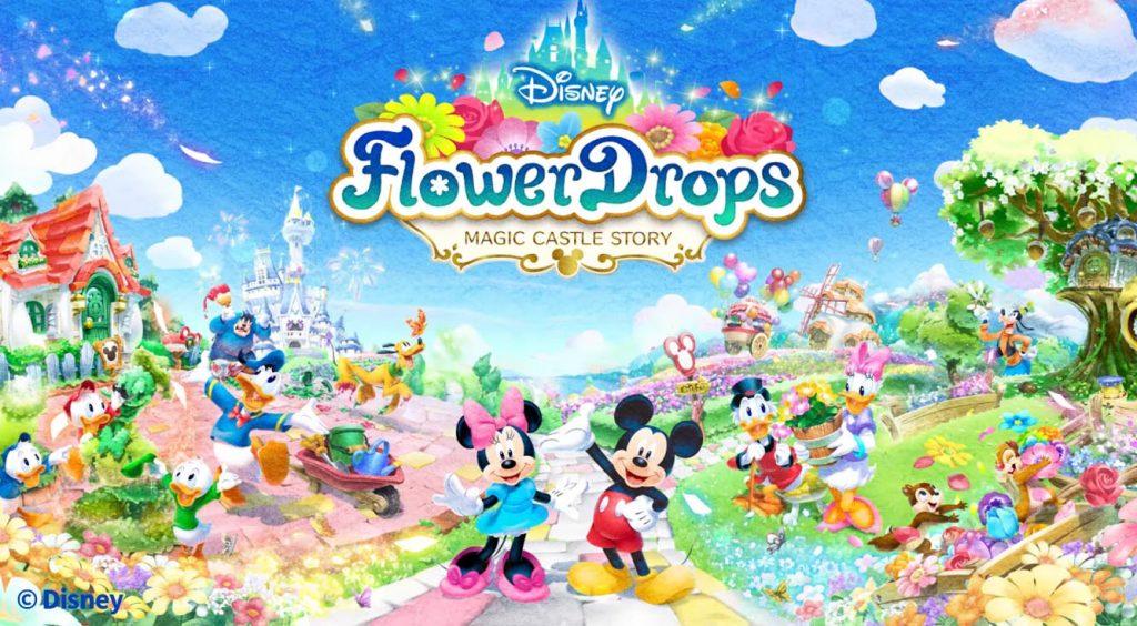 【事前登録】ディズニーのかわいい花咲くパズルがリリース予定♡【ディズニー フラワードロップス】