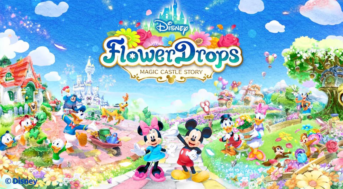 ディズニーファンに贈る♡かわいいお花のパズルがリリースされたよ!【ディズニーフラワードロップス】