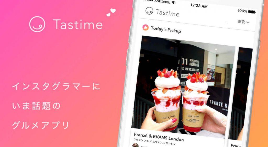 インスタ映え♡フォトジェニックなスイーツやおしゃカフェが沢山見つかる【Tastime】
