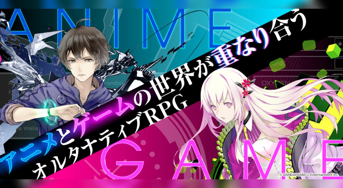 アニメも続々更新中!2つの物語をゲームとアニメで楽しもう!【レイヤードストーリーズ ゼロ】