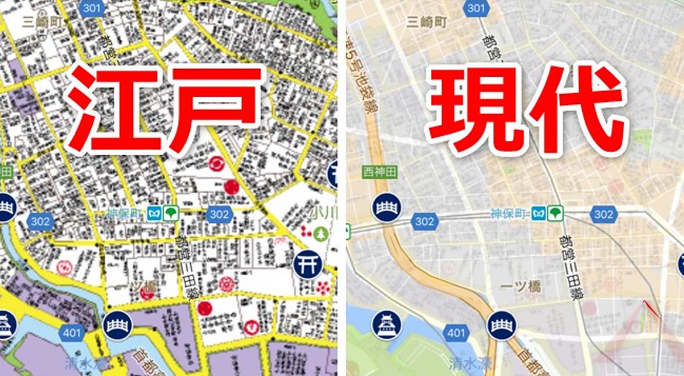 江戸時代へタイムトラベル!? 古地図と現代図を重ねて見られる歴史系マップアプリ【大江戸今昔めぐり】