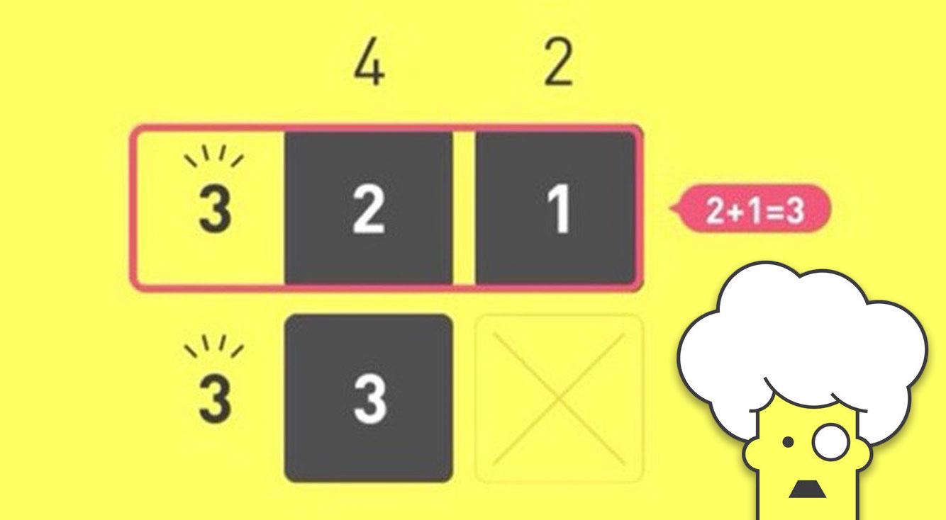 一桁の足し算が出来れば遊べる簡単な足し算パズルゲーム【ドクター・サム(DrSUM)】
