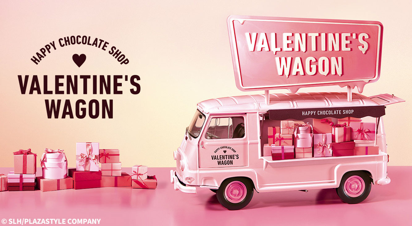 【バレンタイン限定】PLAZAのゲームをクリアして美味しいチョコレートをもらっちゃおう♡
