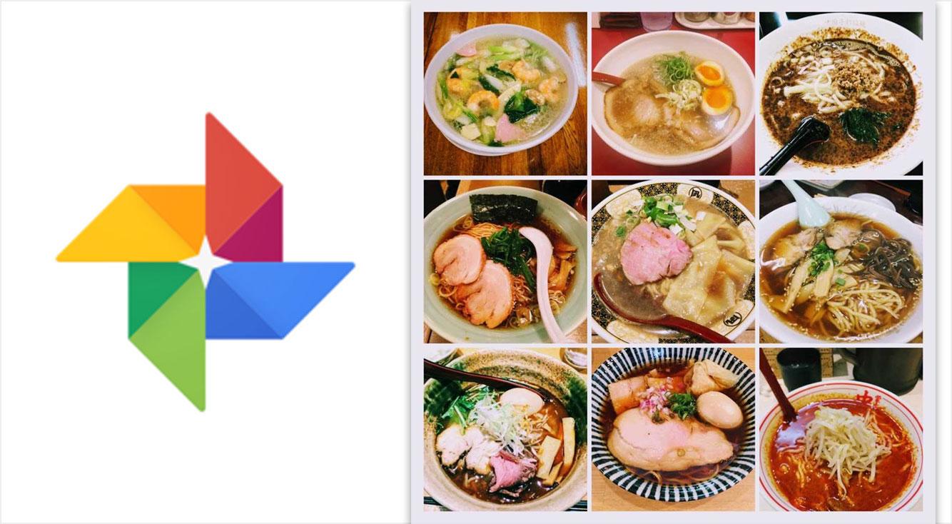 スマホで撮った写真を簡単に加工するなら「Googleフォト」アプリがおすすめ【コラージュ加工編】