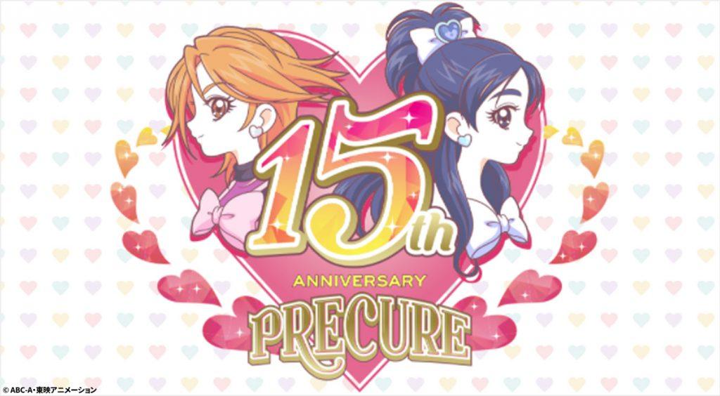 【プリキュア15周年記念】2月1日は「プリキュアの日」に決定✨
