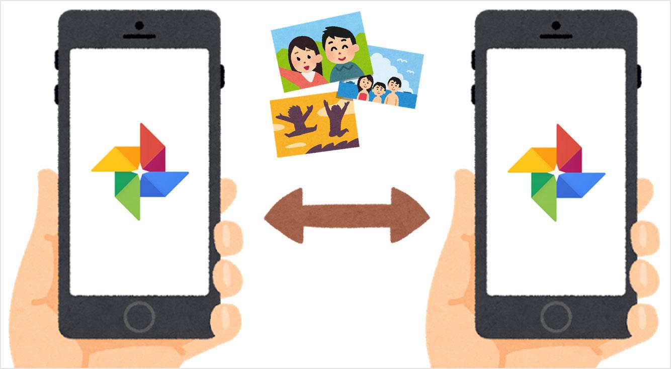 iPhoneやAndroidの機種変更をする時に写真の移行作業が不要になる!「Googleフォト」活用術