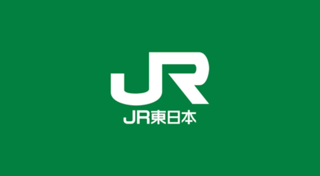 山手線・中央線など全ての在来線から新幹線まで網羅!JR東日本ユーザーなら利用価値大の【JR東日本アプリ】