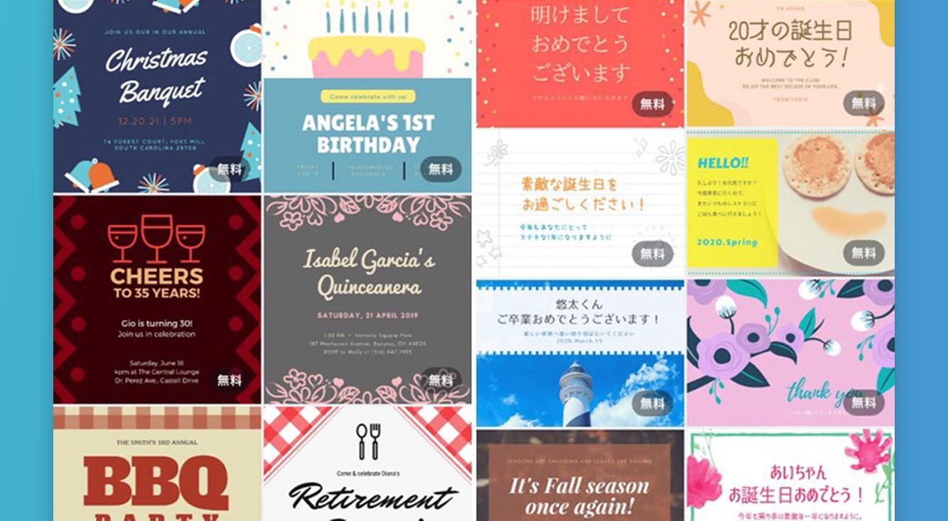 ぱっ☆と目を惹くSNS画像やチラシが簡単に作れる画像加工・デザインアプリ【Canva】