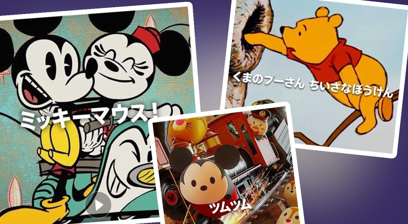 ディズニー作品や人気海外ドラマ、マーベル作品が無料で見放題!【Dlife(ディーライフ)】