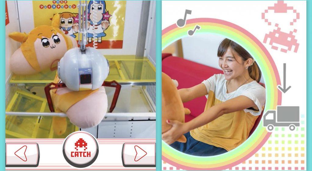 ポプテピピック!化物語!ワンピース!24時間クレーンゲームで遊べて景品ももらえるアプリ【TAITO ONLINE CRANE】