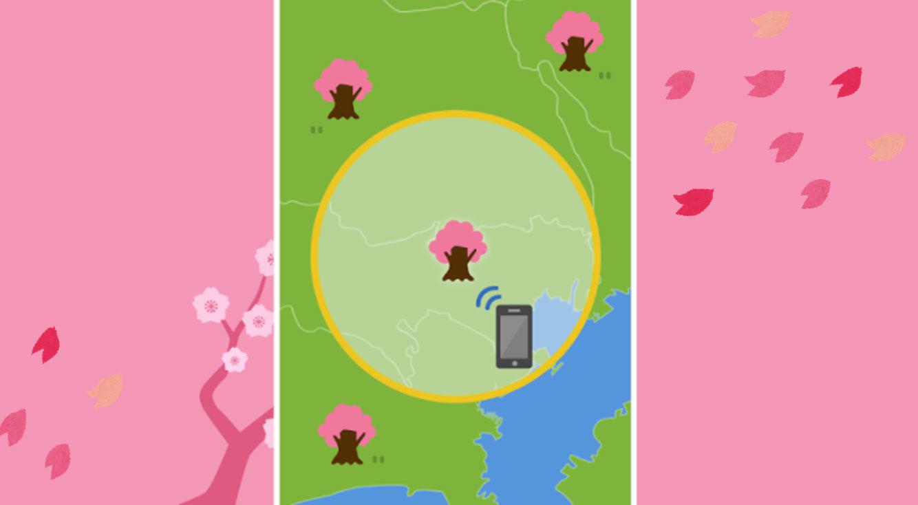 2018年、桜前線急上昇中!お花見にもオススメの全国桜開花予報アプリ【桜のきもち】
