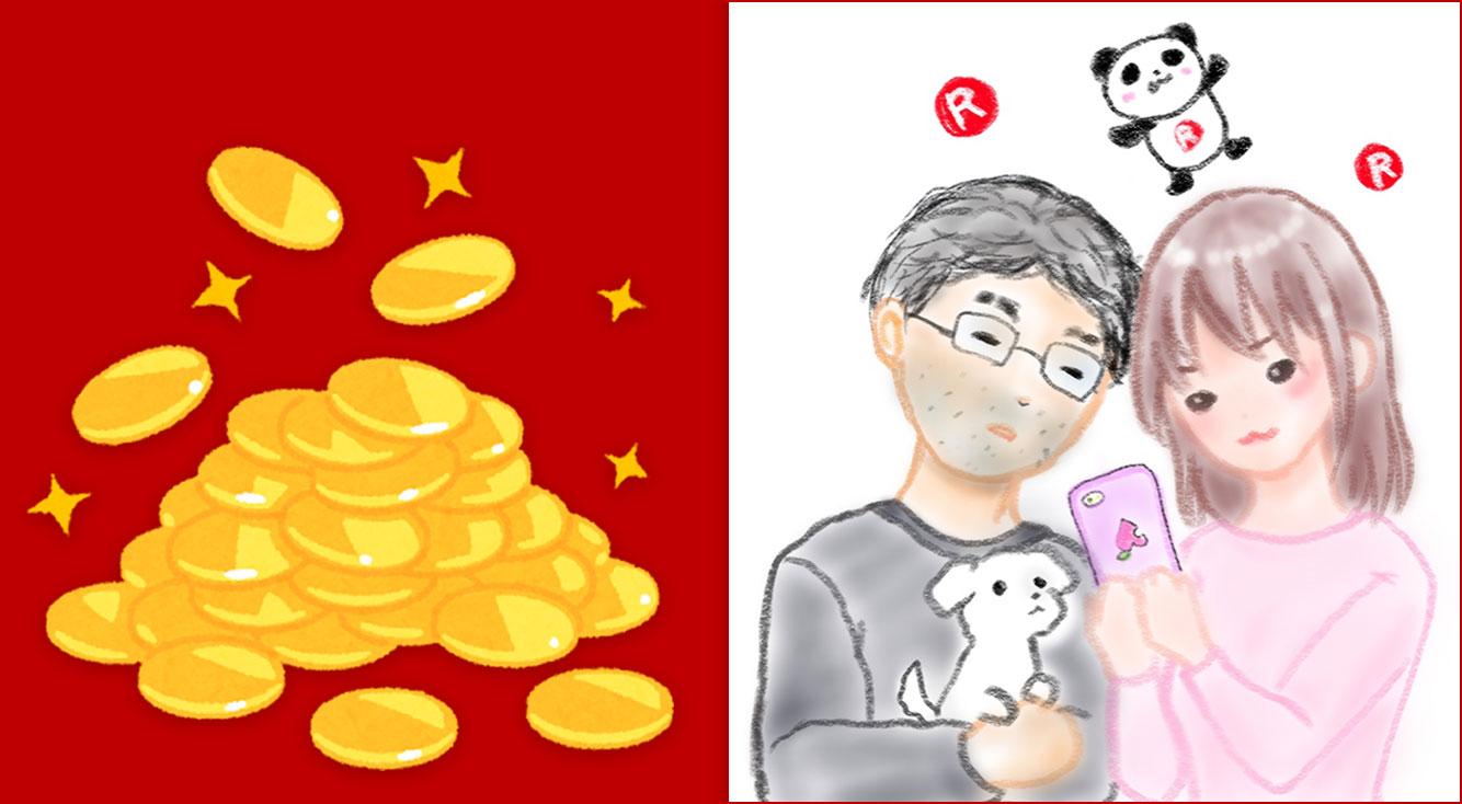 ポイント大好き主婦・桃花の【楽天スーパーポイントスクリーン】でポイントざくざく大作戦!