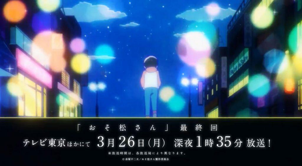 本日アニメ【おそ松さん】2期最終回最速放送! 各松アプリで松ロス対策開始されます。