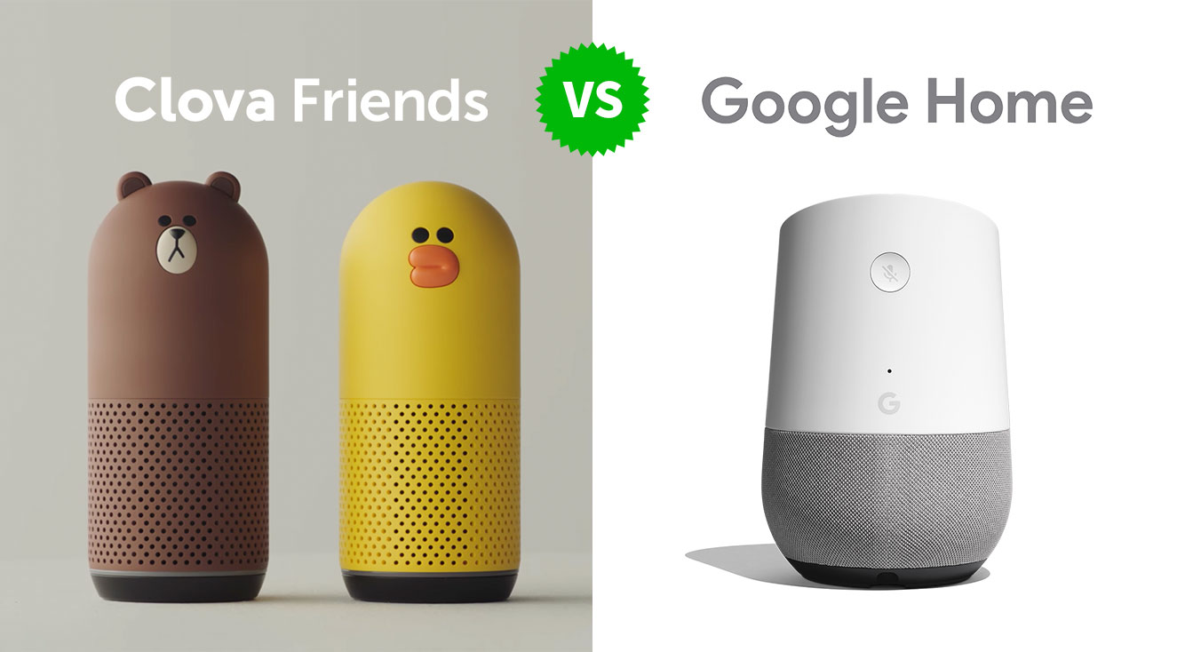Clova VS Google Home