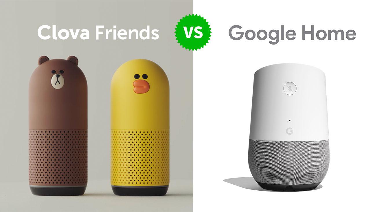 Clova VS Google Home