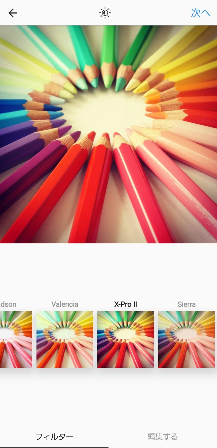 インスタグラム(Instagram)のフィルター「X-Pro Ⅱ(エクスプロ 2)」