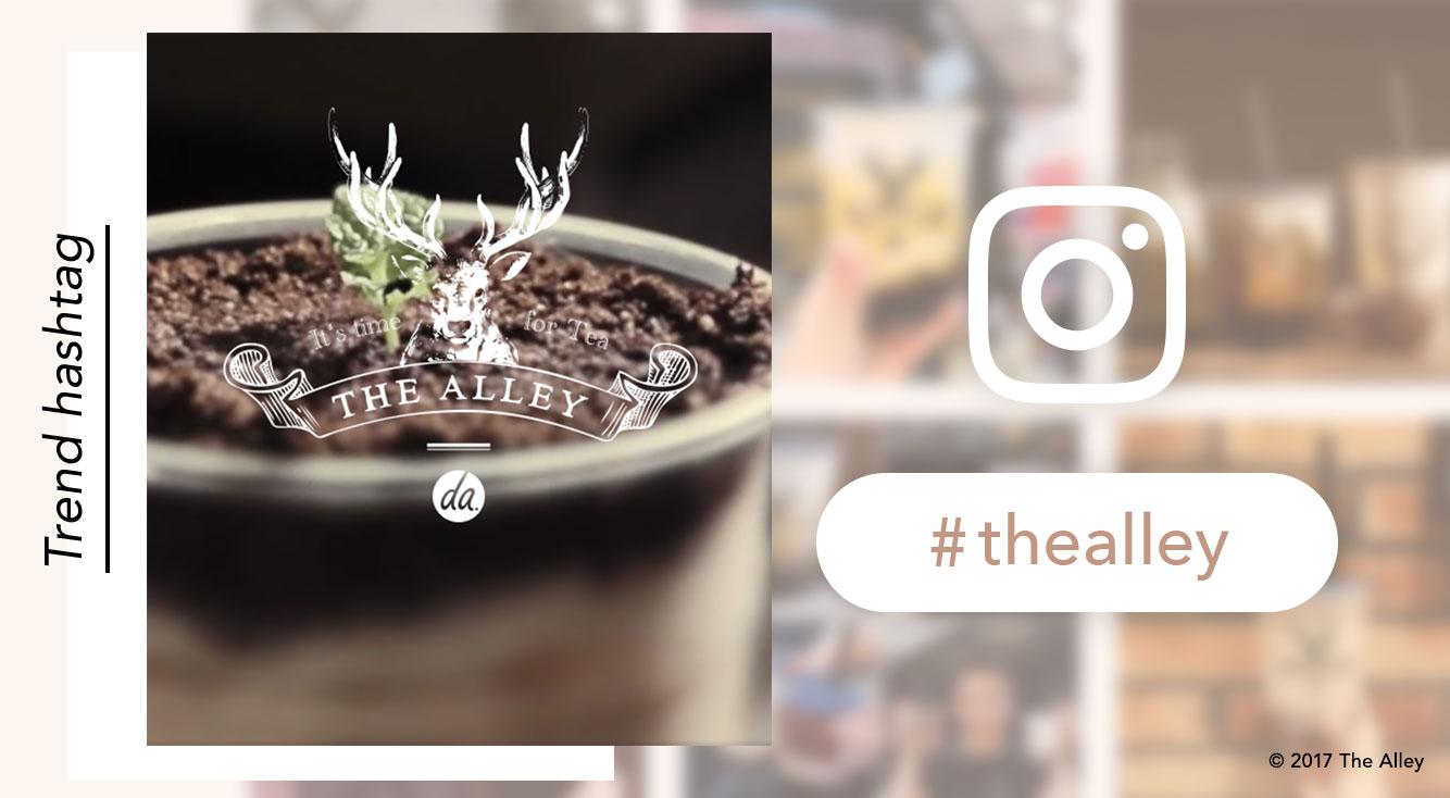 【インスタで話題】台湾発!人気のタピオカ屋さん「#thealley」(ジ・アレイ)の魅力とおすすめの店舗を紹介