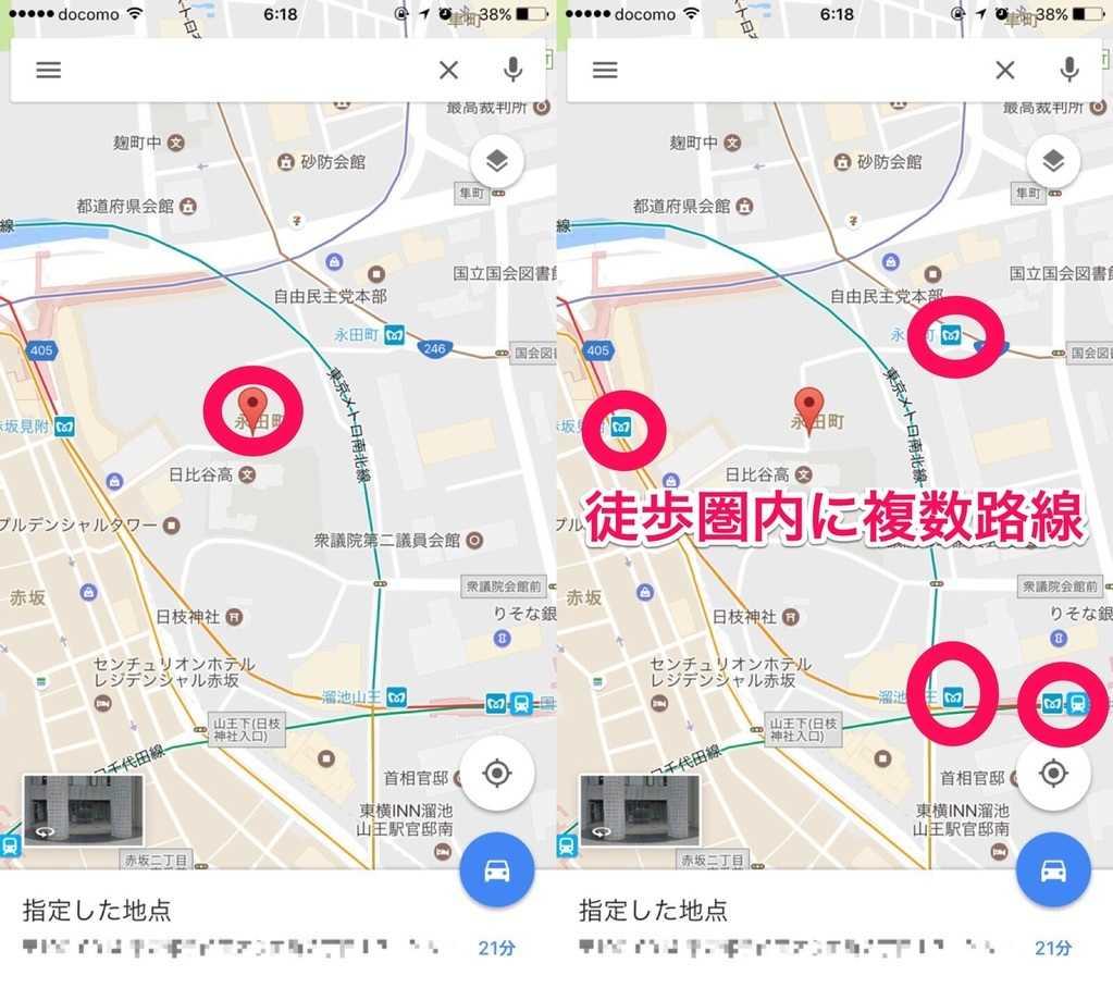 Googleマップ上に表示した路線図レイヤを活用する方法