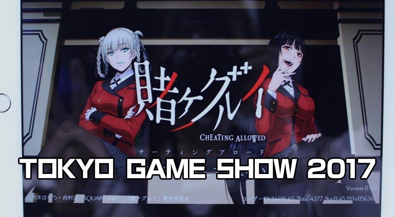 【TGSレポート】エイベックスは「賭ケグルイ」と「ラーメン大好き小泉さん」のアプリゲームに注目!