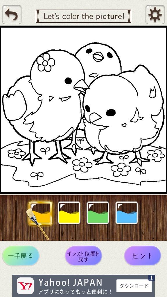 かわいい鳥たちを塗ってみる