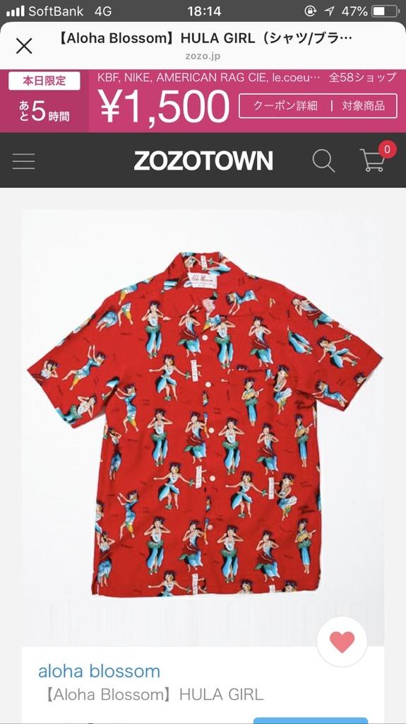 Shop Nowのイメージ画像