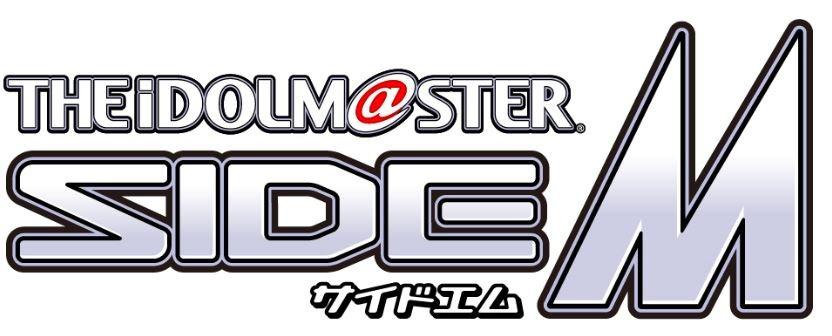 アイドルマスターSideMのロゴ