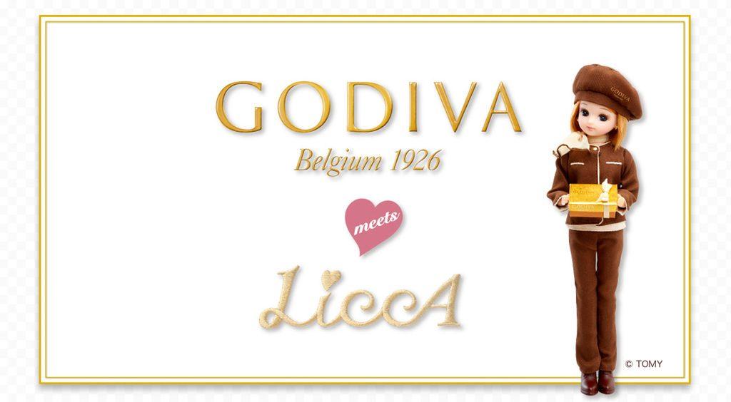 【GWは】リカちゃんとゴディバがコラボ中!ショコリキサーが当たるリツイートキャンペーンも♡【GODIVA】