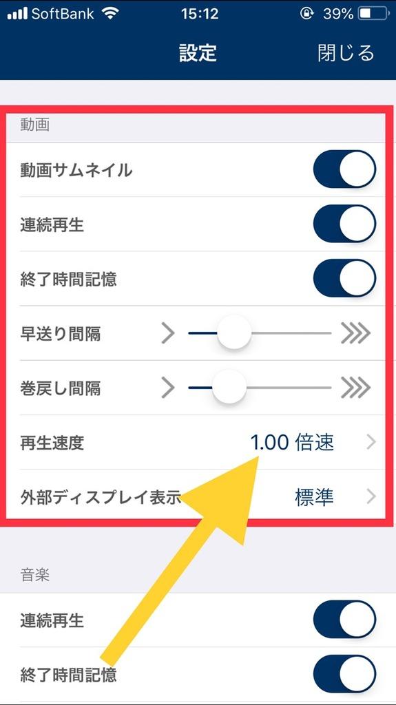 Clipbox活用法