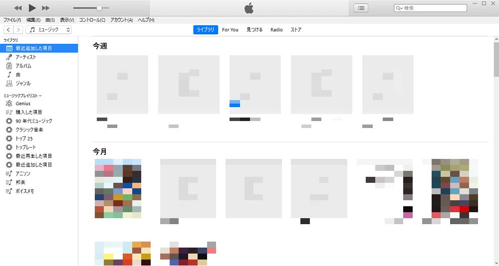 iTunesのホーム画面