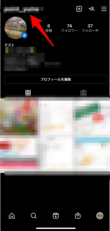 ユーザーネーム①