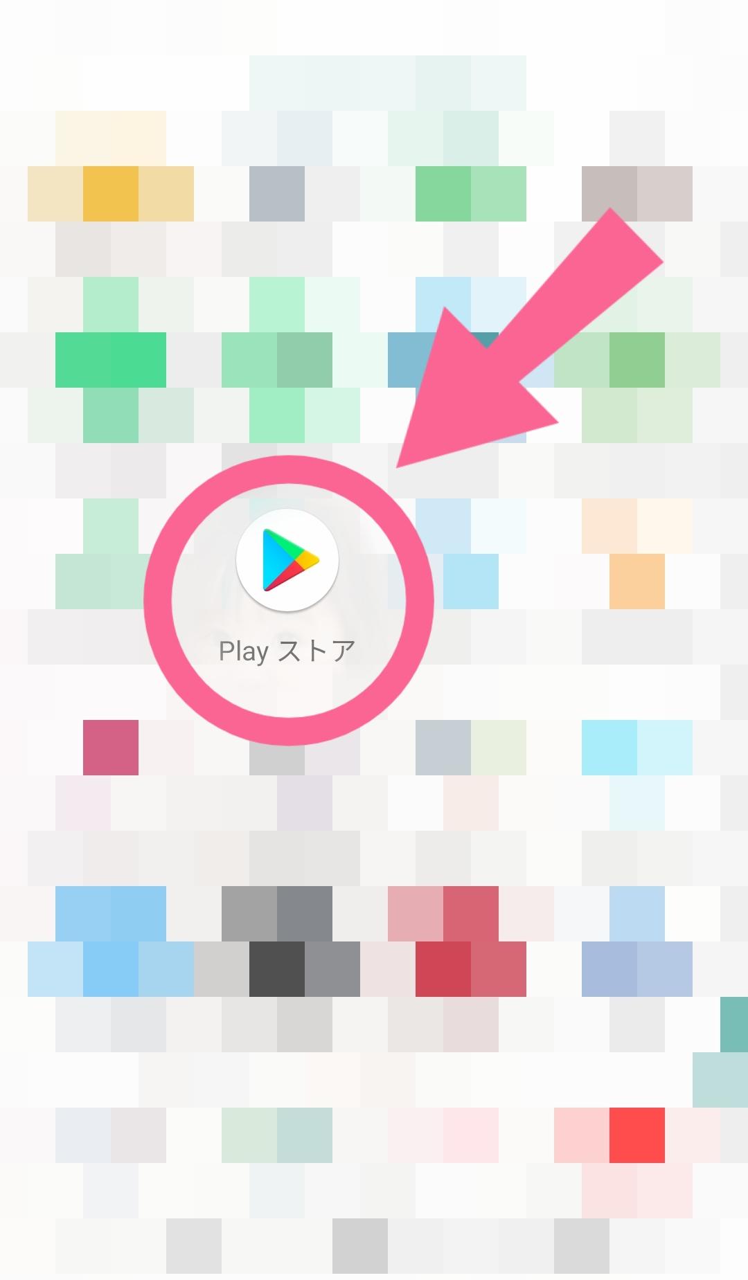 Google Play タップ