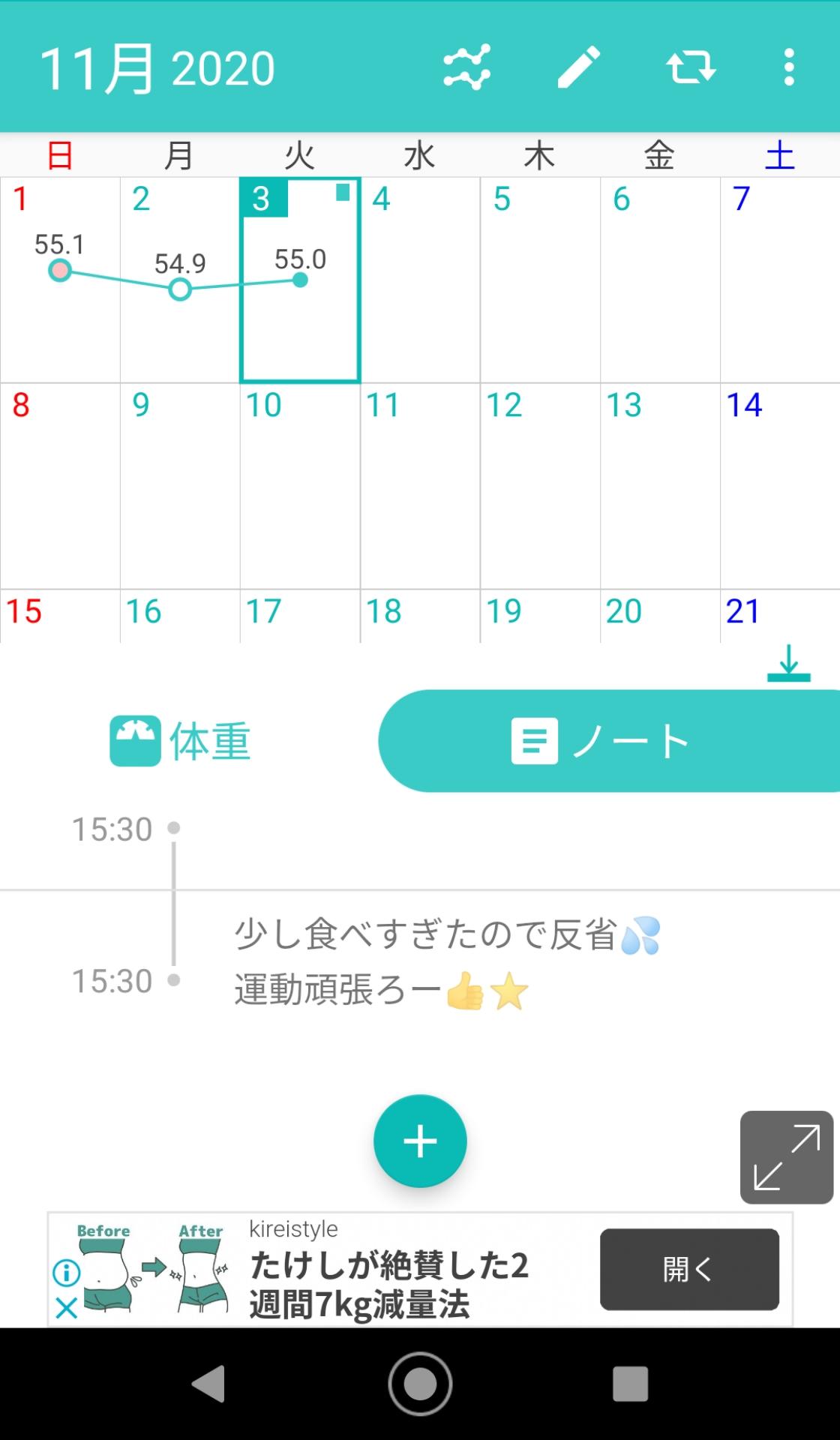 ハミング カレンダー式 参考