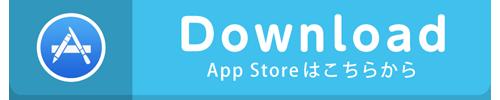 DL_iOS