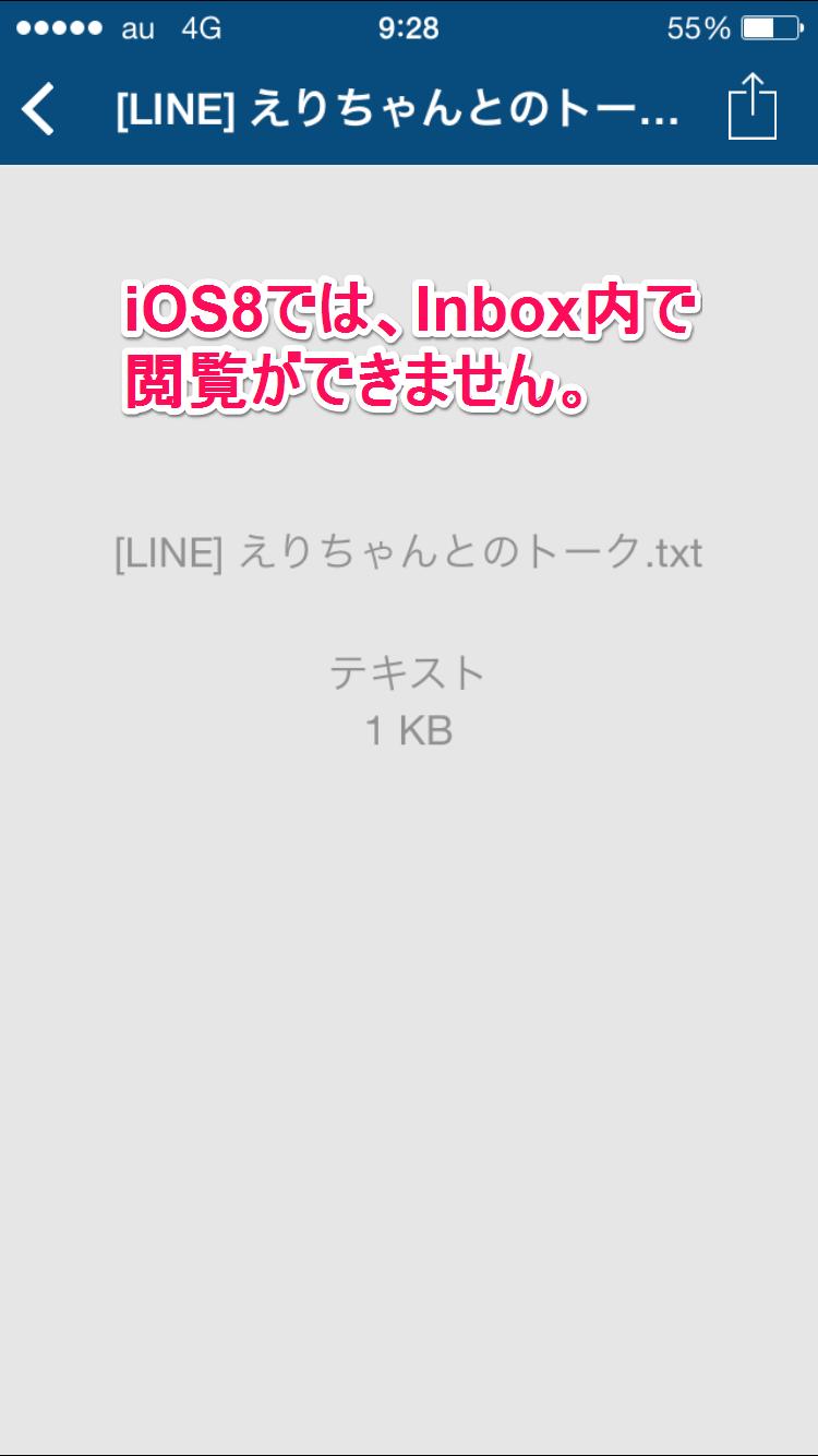 150316LINE_SS06