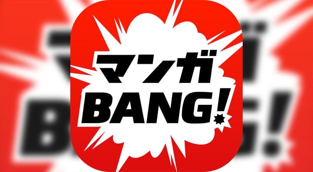 ドラマの原作マンガが豊富!無料で読み放題なアプリ【マンガBANG!】 :PR