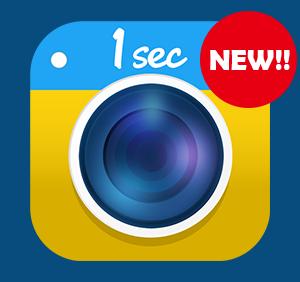 子どもの1日や旅行思い出にピッタリな1秒動画アプリ♪【1secCamera】