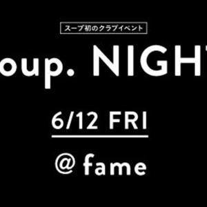 ファッション雑誌『soup.』が初めてのクラブイベントを開催!!
