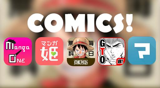 icatch_manga_150629