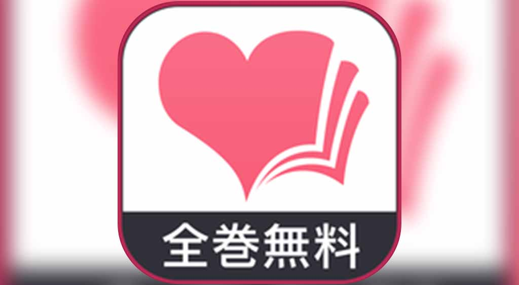 「ラブひな」や「ドラゴン桜」が無料で読める!【ハートコミックス】