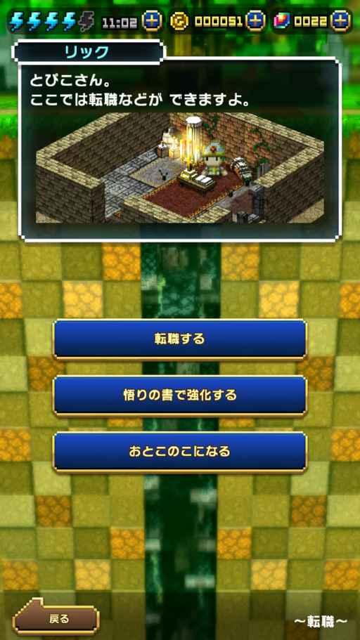 150723hara_SS003